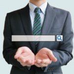 SEOに強いドメインとは?ドメインを取得時に気を付けたい5つの注意点